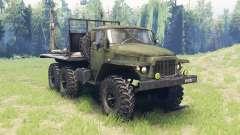 Ural 375Д für Spin Tires