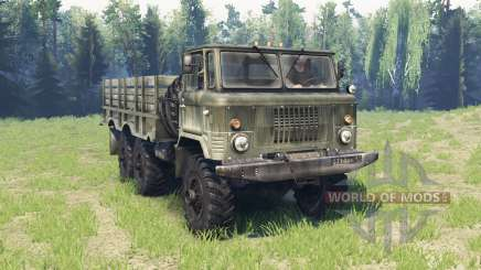 GAZ 34 pour Spin Tires