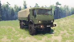 KamAZ 4350
