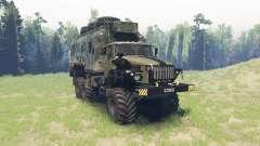 Ural 4320-10 Phantom v1.2