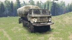 GAZ 66К