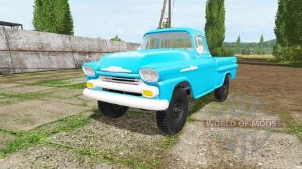 Chevrolet Apache 1958 v2.0 pour Farming Simulator 2017