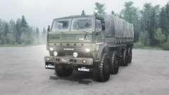 KamAZ-63501 für MudRunner