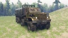 KrAZ 255 8x8 v1.2