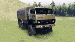 KamAZ 4310 Phantom v1.Trois