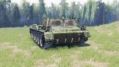 GAZ 71 (GT-CM) v0.7 pour Spin Tires