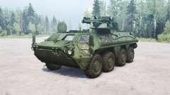 BTR-4E Bucephalus