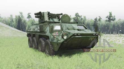 BTR-4E v4.6.7 pour Spin Tires
