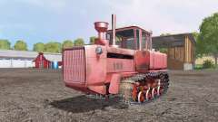 DT 175С Volgar