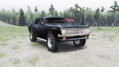 GAZ 24 Volga coupé pour Spin Tires