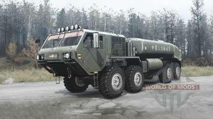 Oshkosh HEMTT (M977) China für MudRunner