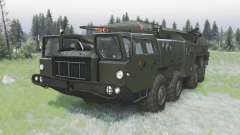 MAZ 5247Г 9К72 Elbrus