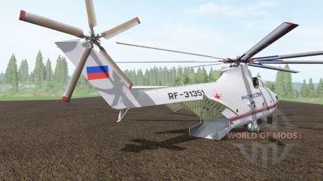 Mi 26T für Farming Simulator 2017